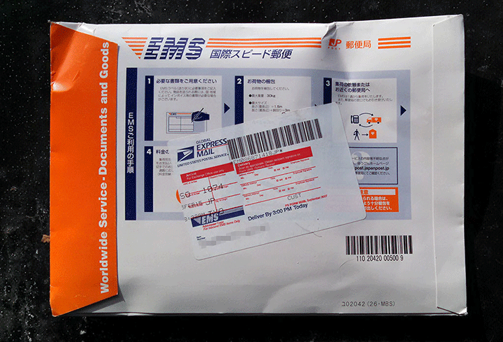EMS-Package